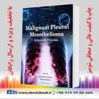 خرید کتاب پزشکی پلوتال بدخیم مزوتلیوما نسخه 1