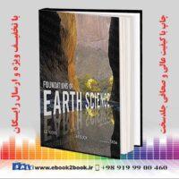 خرید کتاب زمین شناسی مبانی علم زمین چاپ هشتم