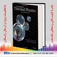 کتاب فیزیک مفاهیم در فیزیک حرارتی نسخه 2