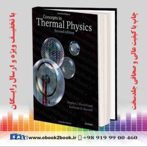 خرید کتاب فیزیک مفاهیم در فیزیک حرارتی نسخه 2