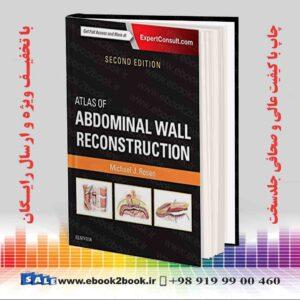 خرید کتاب پزشکی اطلس بازسازی دیواره شکم نسخه 2