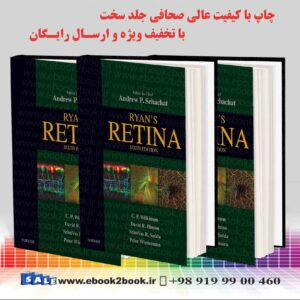 خرید کتاب پزشکی Ryan's Retina: 3 Volume Set 6th Edition
