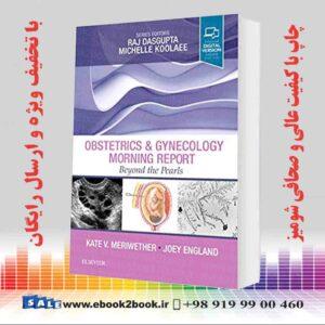 خرید کتاب پزشکی گزارش صبح زنان و زایمان