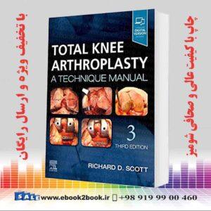 خرید کتاب پزشکی آرتروپلاستی زانو کامل نسخه 3