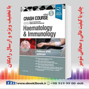 خرید کتاب پزشکی بررسی هماتولوژی و ایمنیشناسی بالینی نسخه پنجم