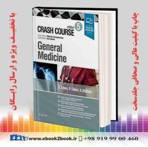خرید کتاب پزشکی تصادف طب عمومی نسخه 5