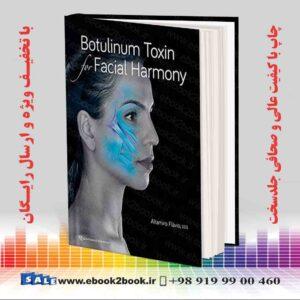 خرید کتاب پزشکی سم بوتولینوم برای هارمونی صورت