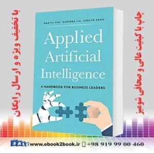 خرید کتاب کامپیوتر هوش مصنوعی کاربردی: راهنما برای رهبران مشاغل