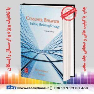 خرید کتاب زبان اصلی رفتار مصرف کننده هاوکینز