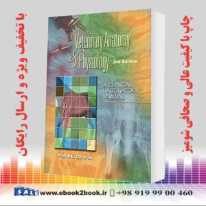 خرید کتاب دامپزشکی | خرید کتاب زبان اصلی