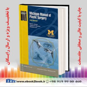 خرید کتاب پزشکی Michigan Manual of Plastic Surgery Second Edition
