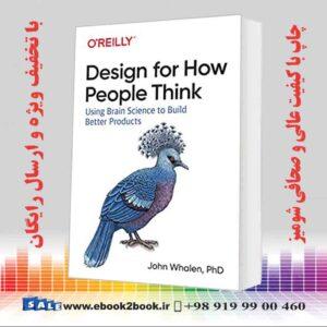 خرید کتاب کامپیوتر طراحی برای مردم چگونه فکر می کنند نسخه 1