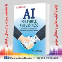 خرید کتاب کامپیوتر هوش مصنوعی برای افراد و تجارت نسخه اول