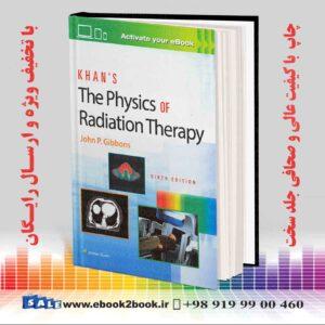 خرید کتاب فیزیک پرتودرمانی خان 2020