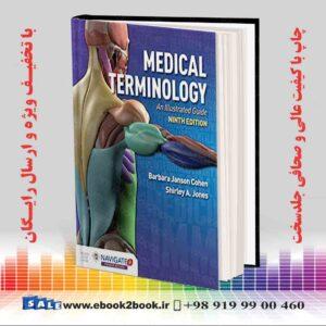 خرید کتاب مدیکال ترمینولوژی پزشکی کوهن 2020