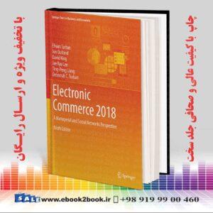 خرید کتاب تجارت الکترونیک 2018