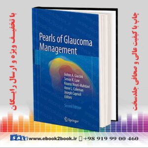 خرید کتاب پزشکی Pearls of Glaucoma Management 2nd Edition