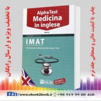 خرید کتاب Alpha Test - Medicina in Inglese - IMAT