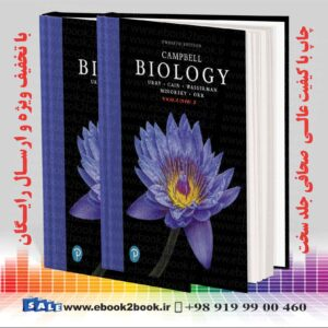 خرید کتاب بیولوژی کمپبل | زیست شناسی کمپبل | کتاب کمپبل بیولوژی | 2020