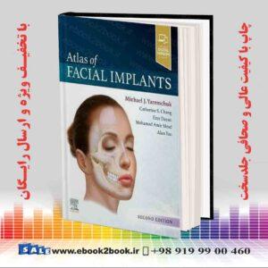 خرید کتاب Atlas of Facial Implants 2nd Edition