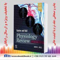 خرید کتاب Guyton & Hall Physiology Review 4th Edition