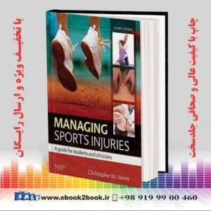 خرید کتاب پزشکی Managing Sports Injuries 4th Edition