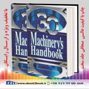خرید کتاب Machinery's Handbook, Thirtieth Edition