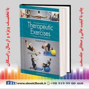 خرید کتاب پزشکی The Comprehensive Manual of Therapeutic Exercises