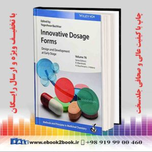 خرید کتاب پزشکی Innovative Dosage Forms 1st Edition