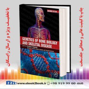 خرید کتاب پزشکی Genetics of Bone Biology and Skeletal Disease 2nd Edition