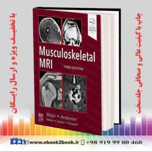 کتاب MRI عضلانی و اسکلتی، نسخه 3