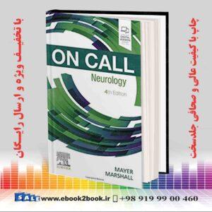 خرید کتاب پزشکی On Call Neurology: On Call Series 4th Edition