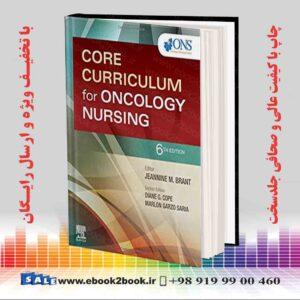 خرید کتاب پزشکی Core Curriculum for Oncology Nursing 6th Edition