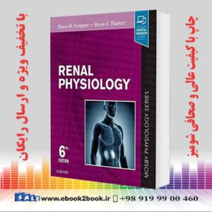 خرید کتاب پزشکی Renal Physiology: Mosby Physiology Series 6th Edition