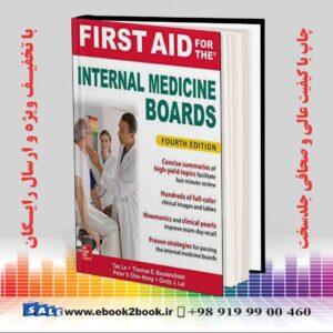 خرید کتاب پزشکی First Aid for the Internal Medicine Boards 4th Edition