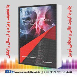 خرید کتاب پزشکی Diagnosis and Treatment in Rheumatology