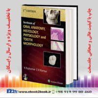 کتاب Textbook of Oral Anatomy, Physiology, Histology and Tooth Morphology