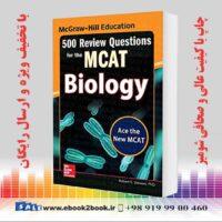 خرید کتاب McGraw-Hill Education 500 Review Questions for the MCAT: Biology, 2nd Edition