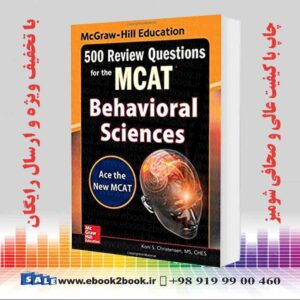 خرید کتاب McGraw-Hill Education 500 Review Questions for the MCAT