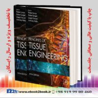 خرید کتاب Principles of Tissue Engineering 5th Edition