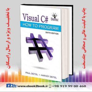 خرید کتاب کامپیوتر | ویژوال سی شارپ دایتل