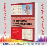 خرید کتاب دامپزشکی Rapid Review of ECG Interpretation in Small Animal Practice 2nd Edition