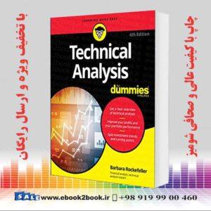 خرید کتاب تجارت و اقتصاد Technical Analysis For Dummies, 4th Edition