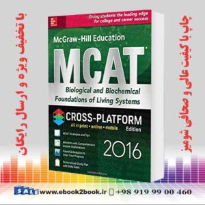 خرید کتاب McGraw-Hill Education MCAT Biological and Biochemical Foundations of Living Systems 2016 Cross-Platform Edition 2nd Edition