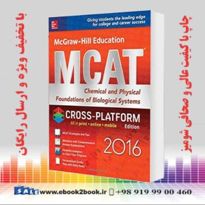 خرید کتاب McGraw-Hill Education MCAT: Chemical and Physical Foundations of Biological Systems 2016, 2nd Edition