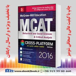 خرید کتاب McGraw-Hill Education MCAT Behavioral and Social Sciences & Critical Analysis 2016 Cross-Platform Edition 2nd Edition