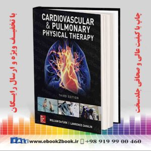 خرید کتاب پزشکی Cardiovascular and Pulmonary Physical Therapy, 3rd Edition