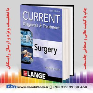 خرید کتاب پزشکی Current Diagnosis and Treatment Surgery 15th Edition