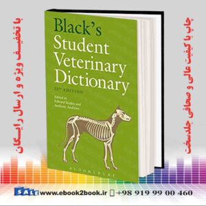 خرید کتاب دامپزشکی Black's Student Veterinary Dictionary Student Edition