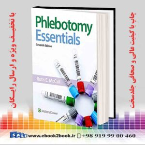 خرید کتاب پزشکی Phlebotomy Essentials 7th Edition